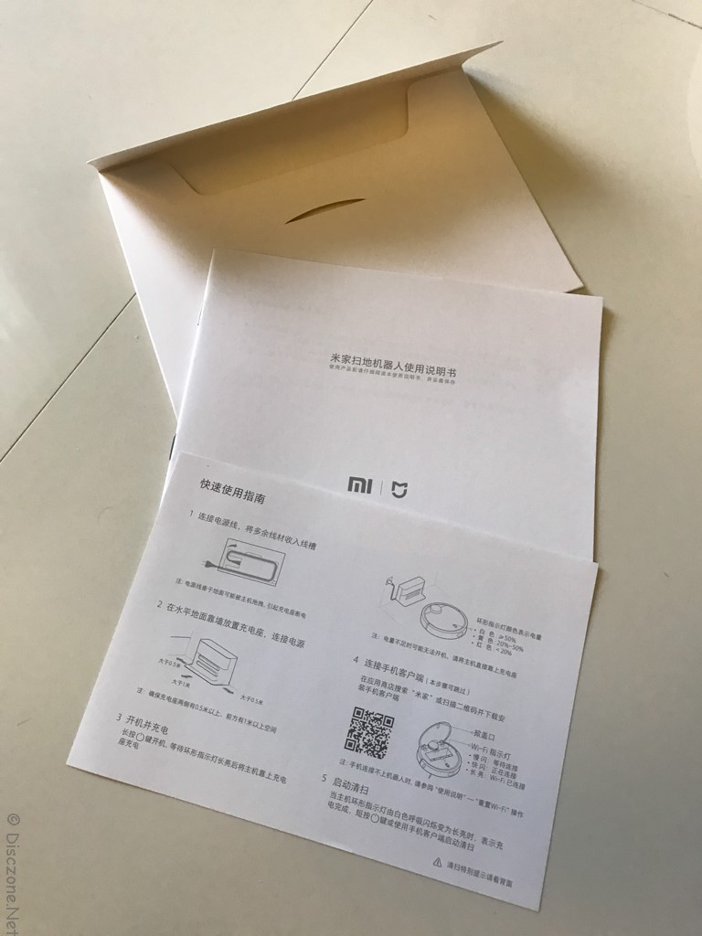 Xiao Mi Vacuum - Instructions