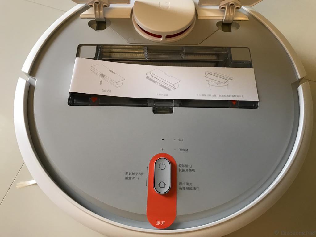 Xiao Mi Vacuum - Setup 1