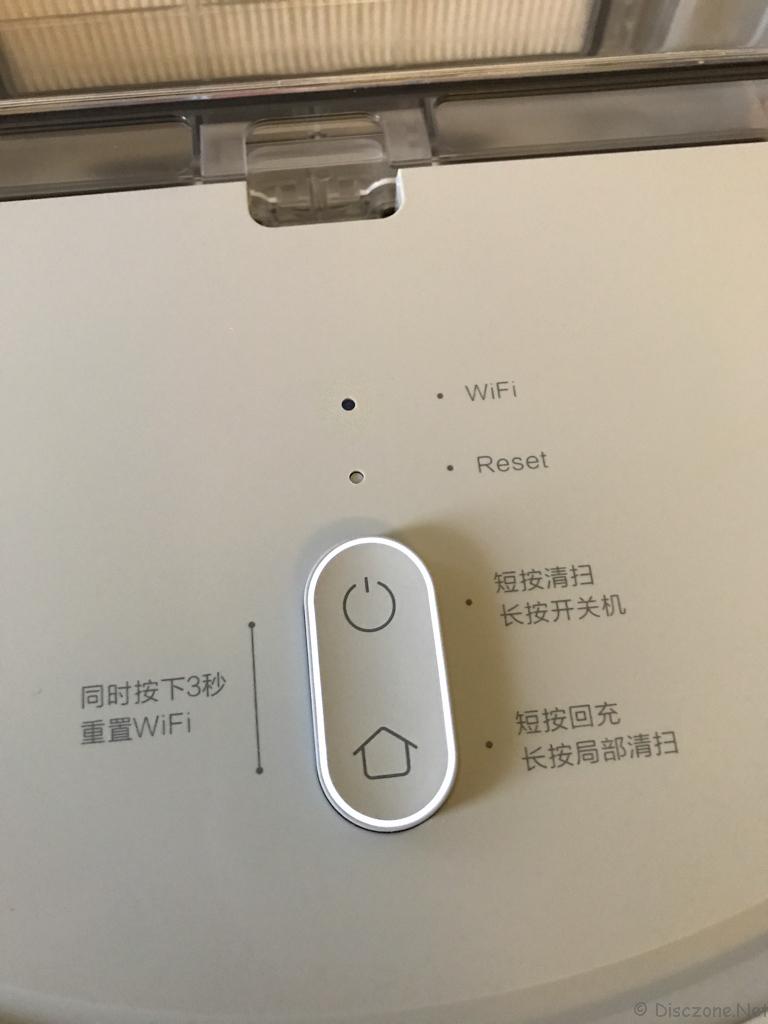Xiao Mi Vacuum - Setup 2