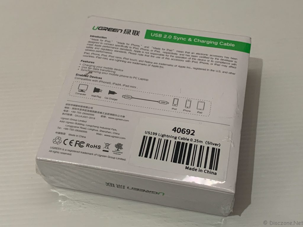UGreen Lightning Cable - Box Back